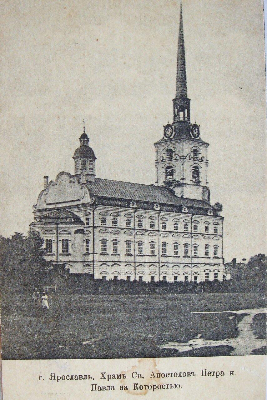 Храм Св.Апостолов Петра и Павла за Которослью