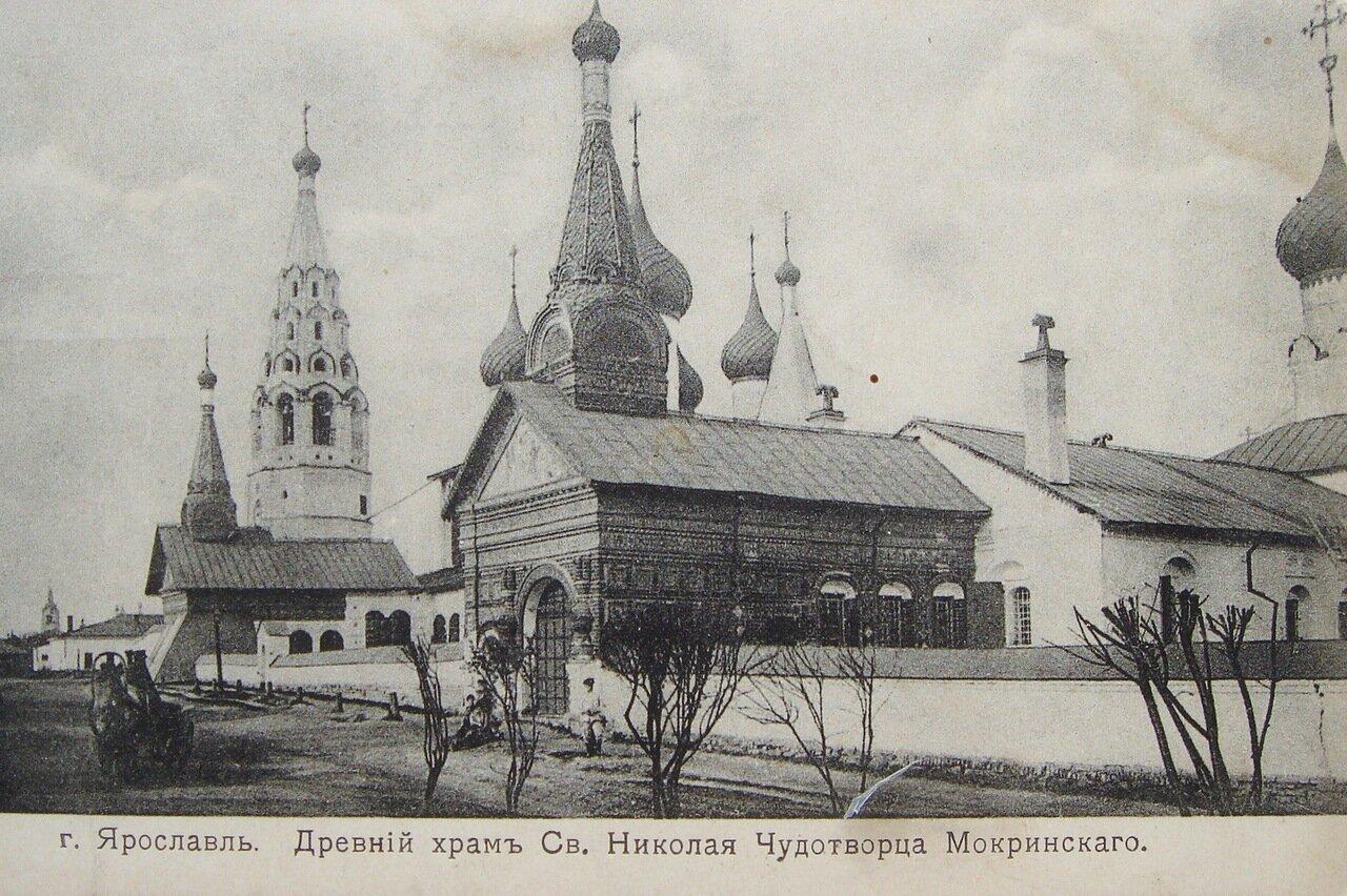 Храм Св.Николая Чудотворца Мокринскаго