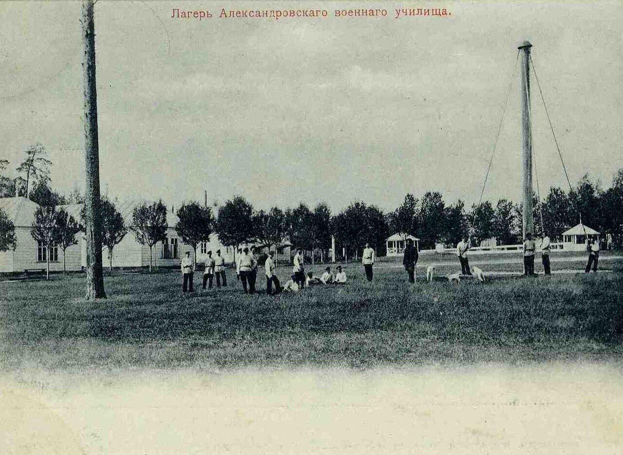 Александровское военное училище. Лагерь