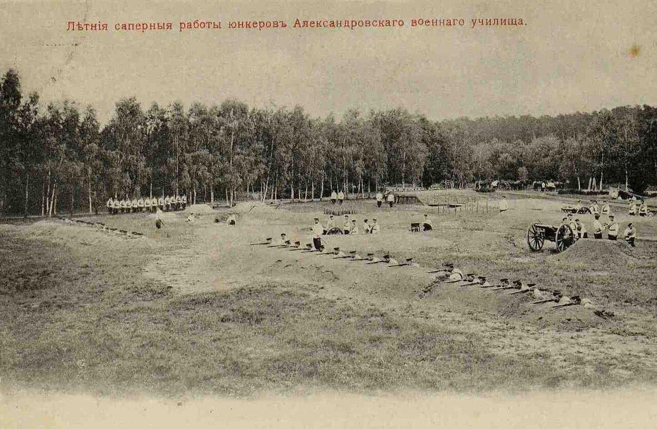Александровское военное училище. Летние саперные занятия