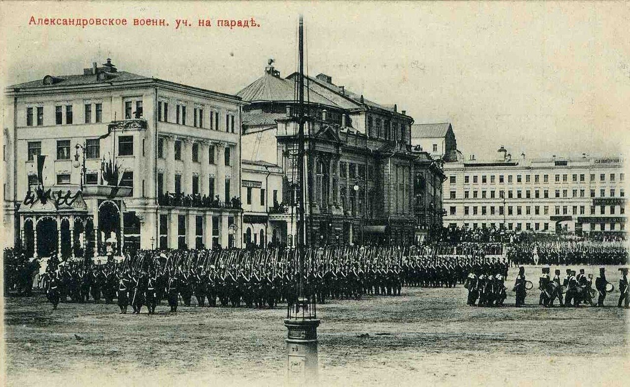 Александровское военное училище. На параде