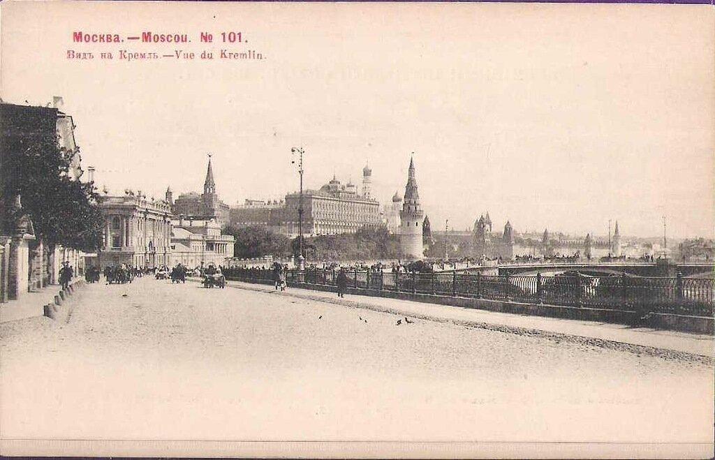 Кремль. Вид на Кремль