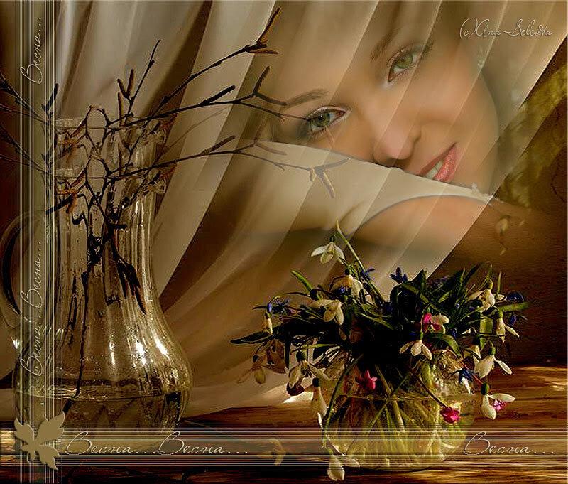 Картинки настроение, открытка о счастье женщине