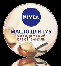 NLC_13818_VanillaMacadamia_Closed_RUS1.png