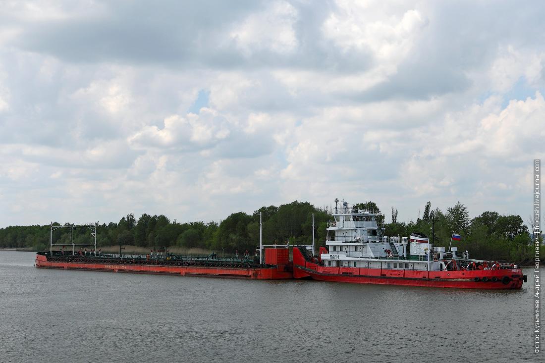 Дон. Состав: нефтеналивная баржа и буксир-толкач «ПАЛ-1» (1967 года постройки). Прошлое название «ОТА-906»
