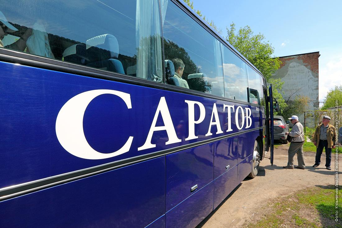 Саратовский экскурсионный автобус