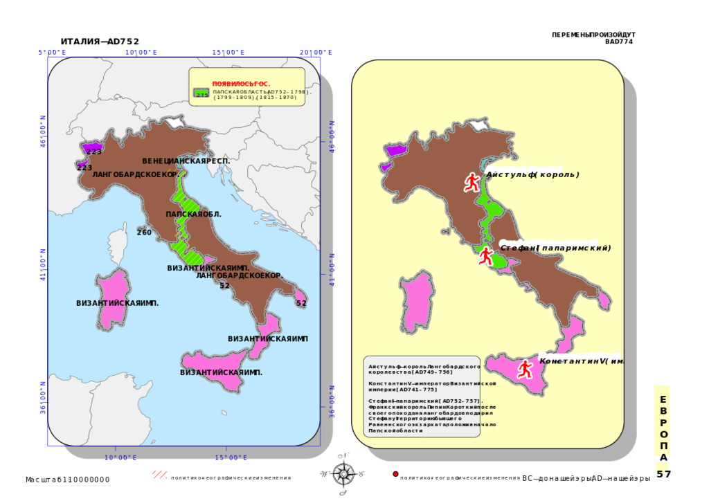 Historical_map_of_Italy_AD_700-800,_752.svg.png