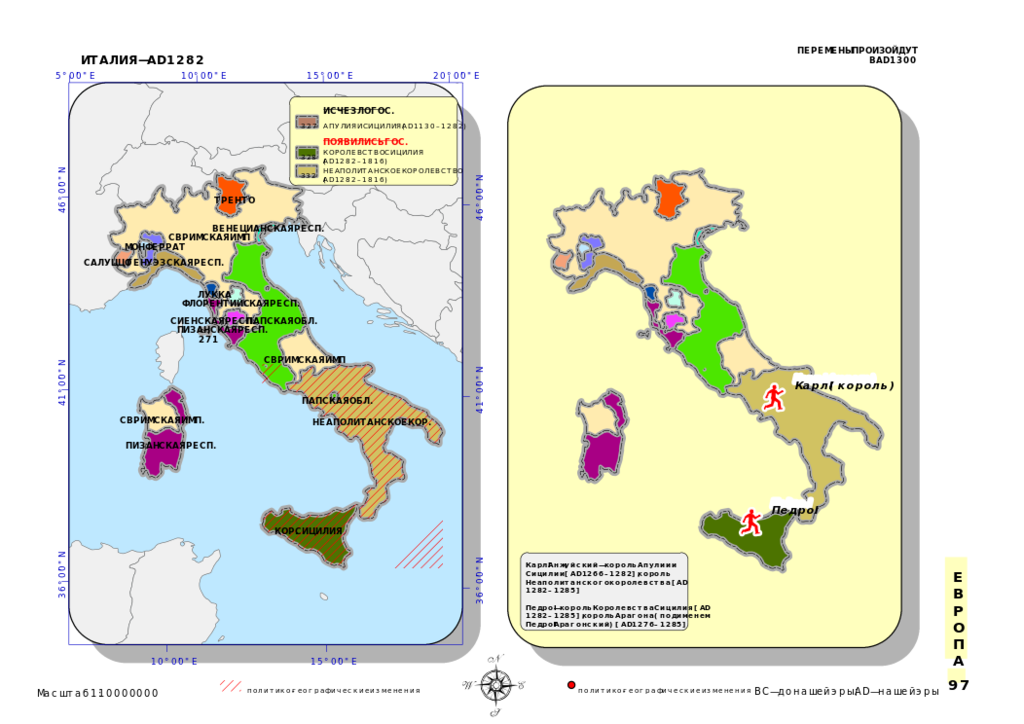 Historical_map_of_Italy_AD_1200-1300,_1282.svg.png