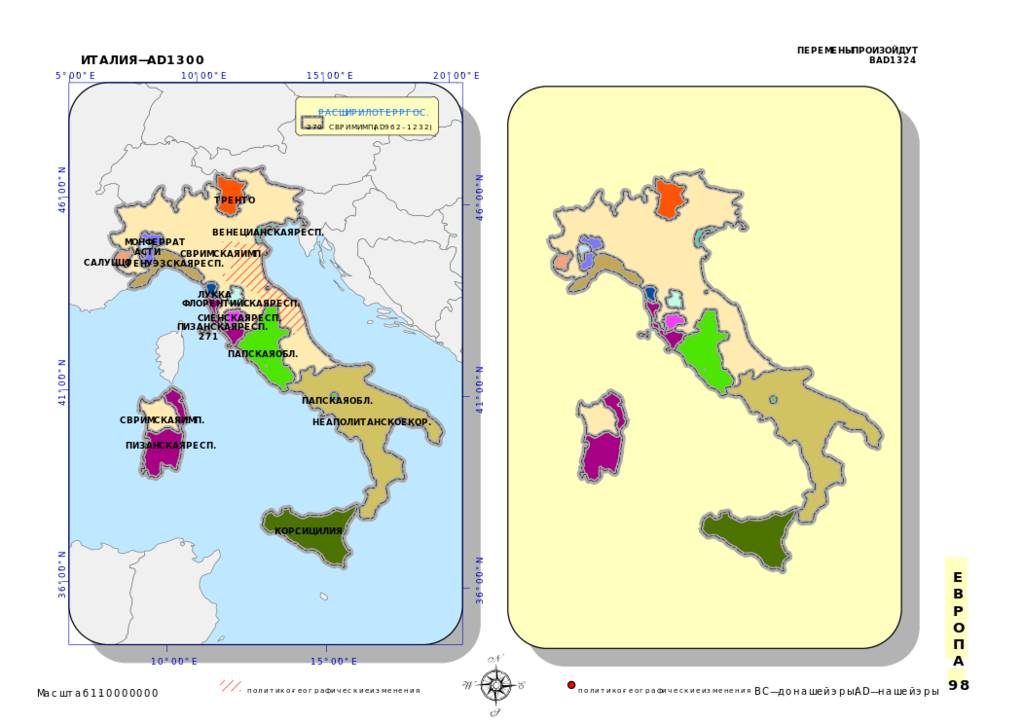 Historical_map_of_Italy_AD_1300-1400,_1300.svg.png