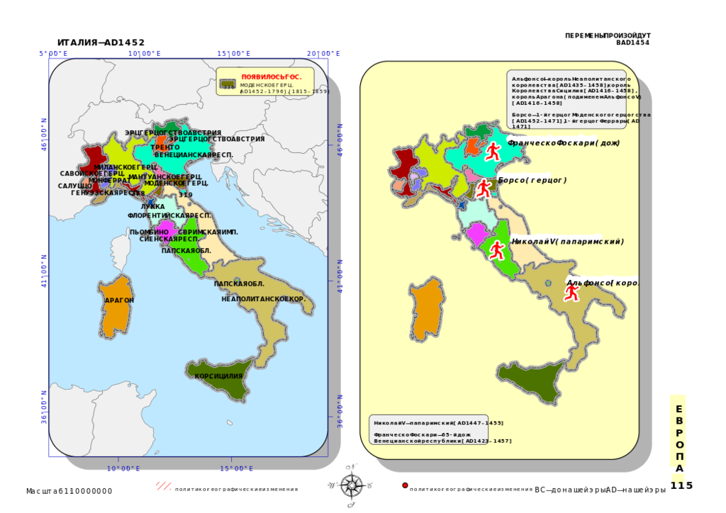 Historical_map_of_Italy_AD_1400-1500,_1452.svg.png