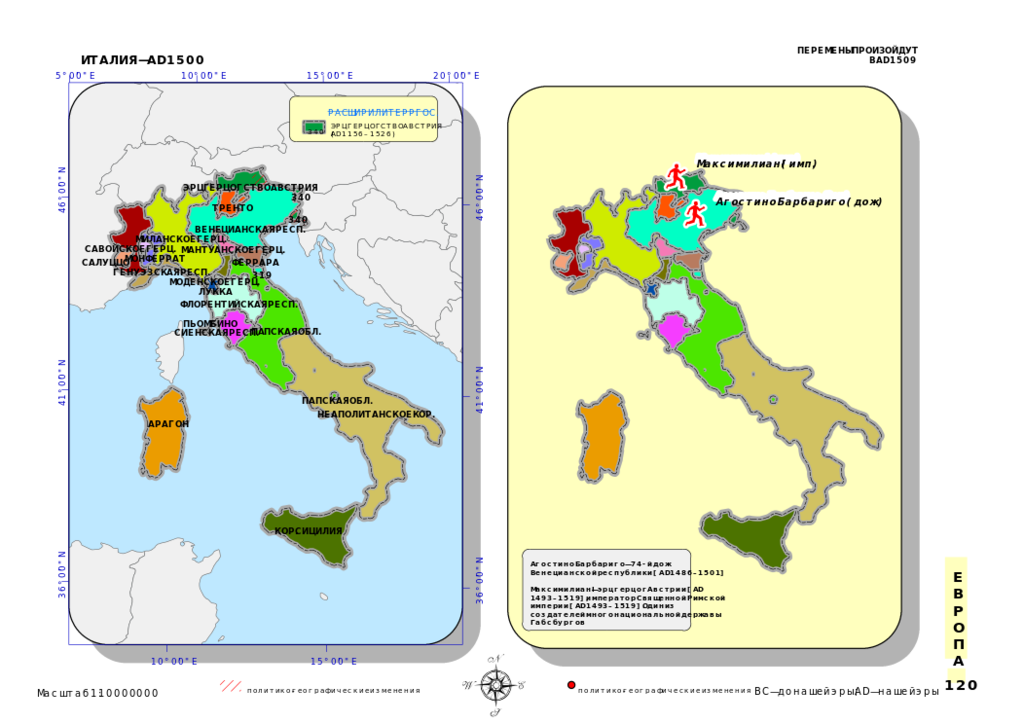 Historical_map_of_Italy_AD_1500-1600,_1500.svg.png