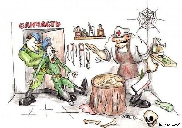 Армейские карикатуры рисунки