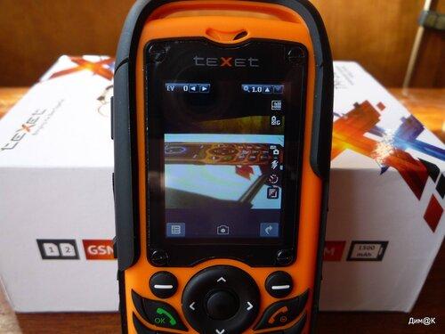 Texet TM-510R (фотокамера)