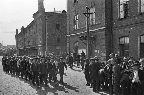 Москва, 23 июня 1941