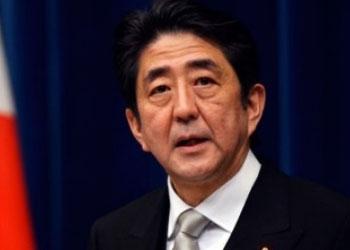 Япония предоставит Украине помощи почти на 1 млрд евро
