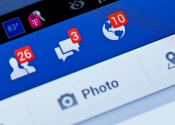 Facebook внес изменение в политику конфиденциальности