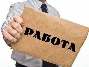 В Молдове восемь тысяч вакантных мест