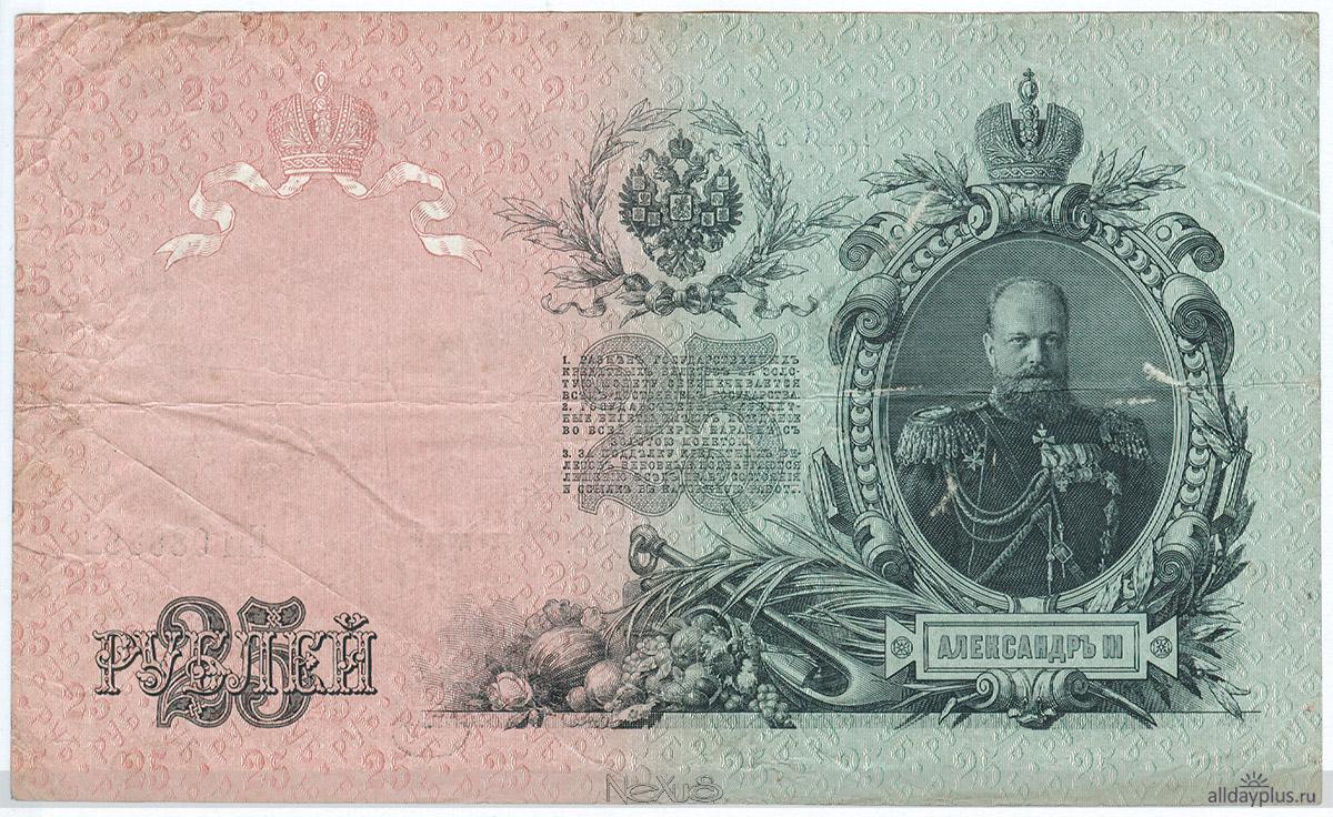 что полагается в журнал монеты и банкноты 3 выпуск