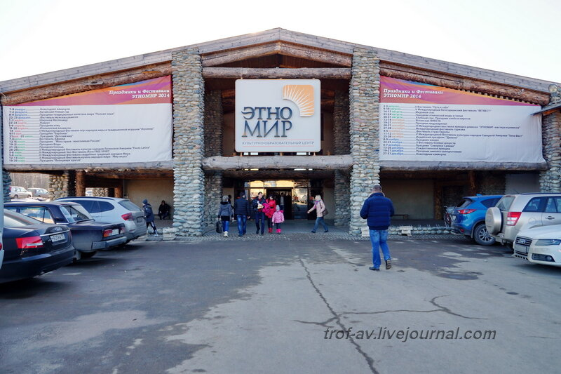Этномир, вход в крытый павильон (улица Мира), Калужская обл.