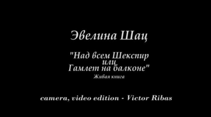 ������� ��� - ��� ���� ������� ��� ������ �� ������� (2007) DVDRip