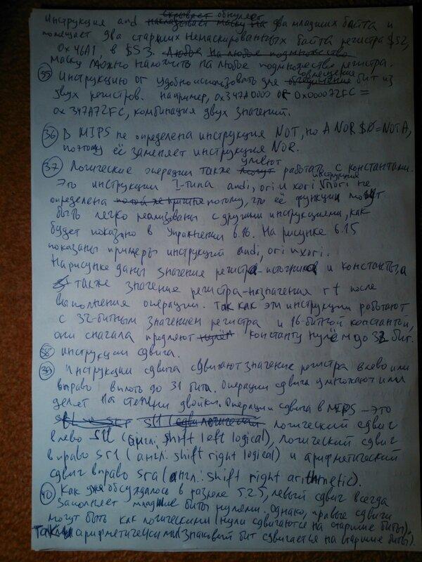 H&H-6.3.1-6.4.1-Волгоград-08.jpg