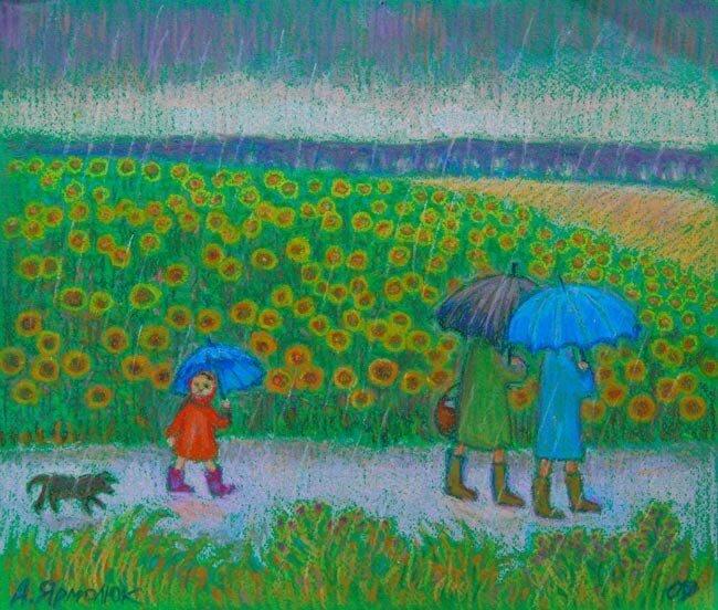 Анна Ярмолюк. Дождь над подсолнуховым полем.