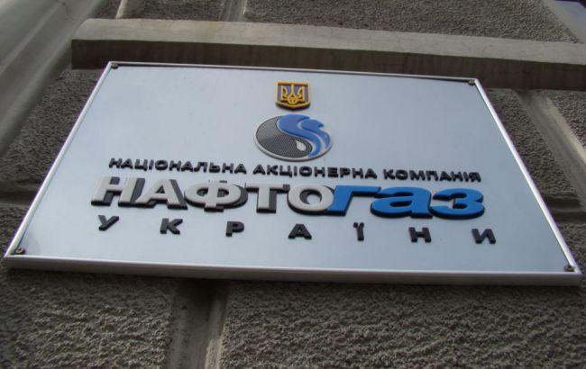 Кабмин поручил привлечь юристов для защиты прав Украины в споре о потере имущества «Нафтогаза» в Крыму