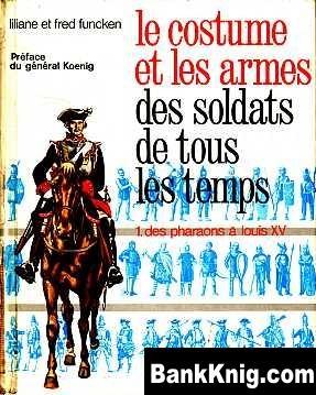 Книга Le costume et les armes des soldats de tous les temps Vol 1