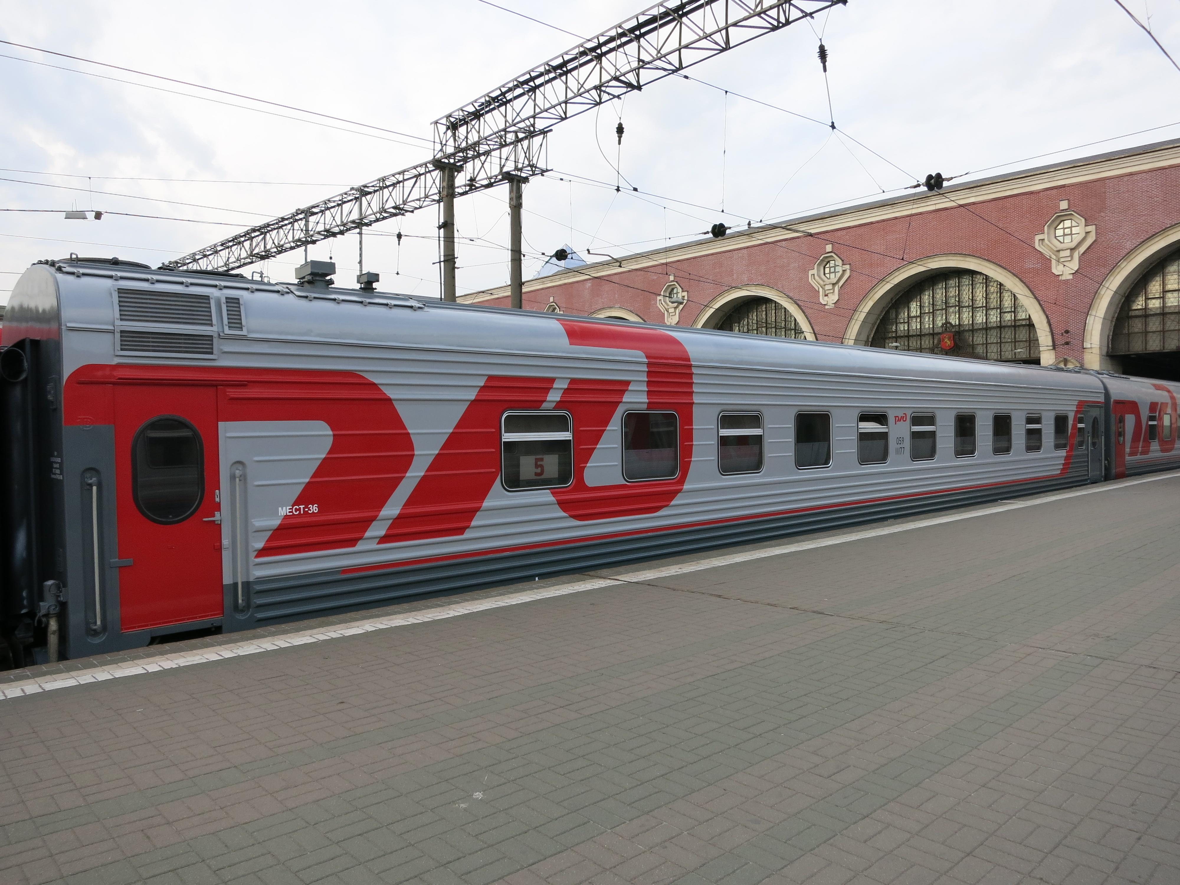 Поезд 045в схема сидячих мест