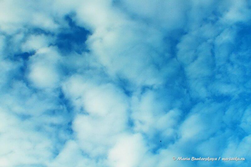 Небо, Саратов, 02 апреля 2014 года