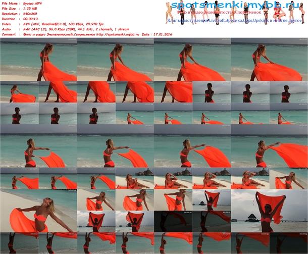 http://img-fotki.yandex.ru/get/9832/348887906.3b/0_144d82_ab77dd66_orig.jpg