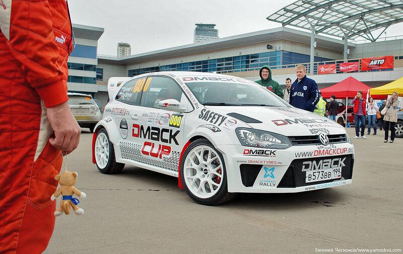 05. Крылатское. Rally Masters Show. 20.04.13.039..jpg