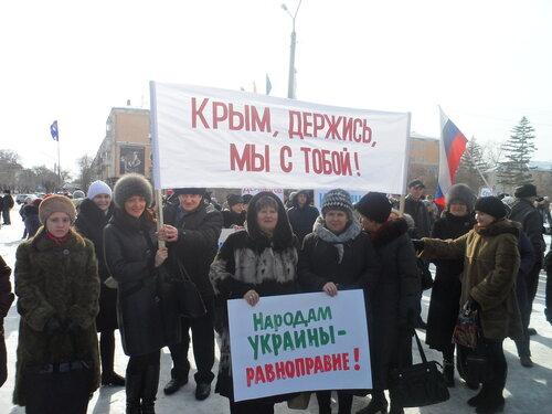 Рубцовску тоже не безразличны события на Украине