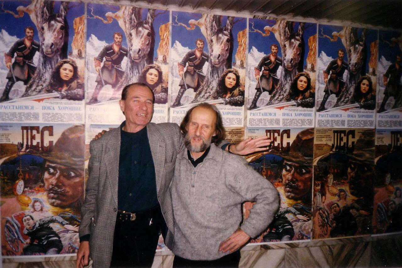 Валерий Кострин и Владимир Мотыль