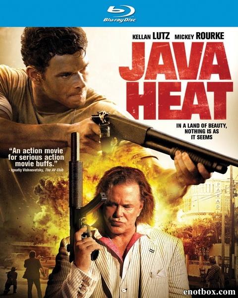Пылающий остров / Java Heat (2013/BDRip/HDRip)
