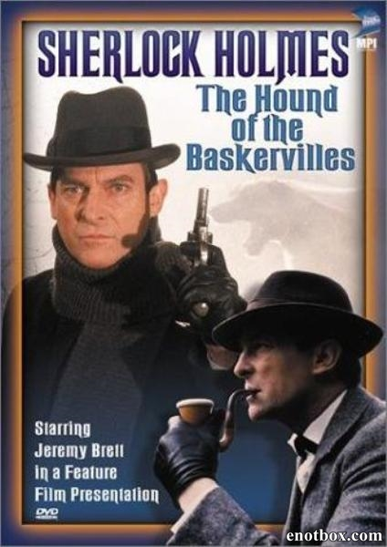 Собака Баскервилей / The Hound of the Baskervilles (1988/DVDRip)