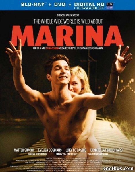 Марина / Marina (2013/BDRip/HDRip)