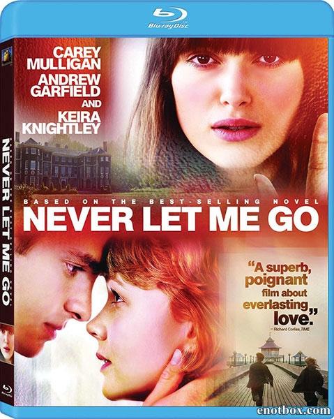 Не отпускай меня / Never Let Me Go (2010/BDRip/HDRip)