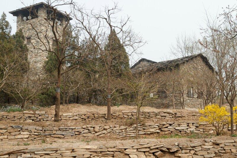 Дома в парке народности буи, Парк национальностей, Пекин