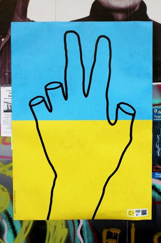 Победа Евромайдана