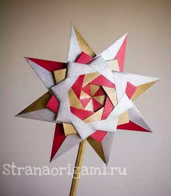 Модульная поделка коронованная звезда оригами