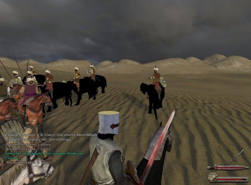 Mount And Blade Warband скачать мод Ad 1200 - фото 3