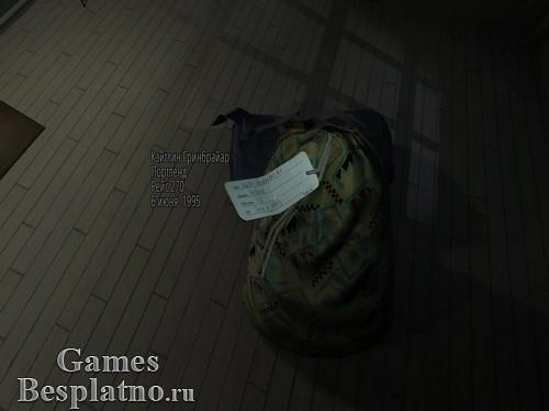 Gone Home (русская версия)