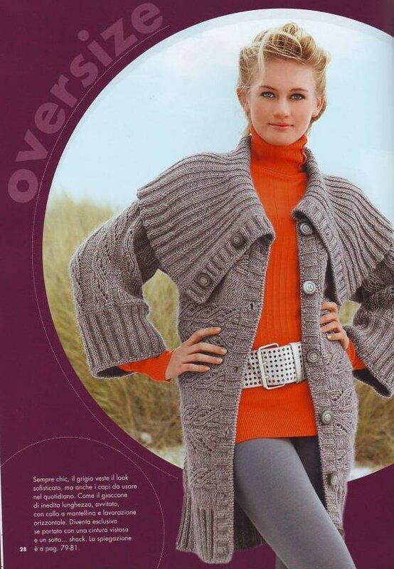 Westernplus осинка вязание кофты на пуговицах