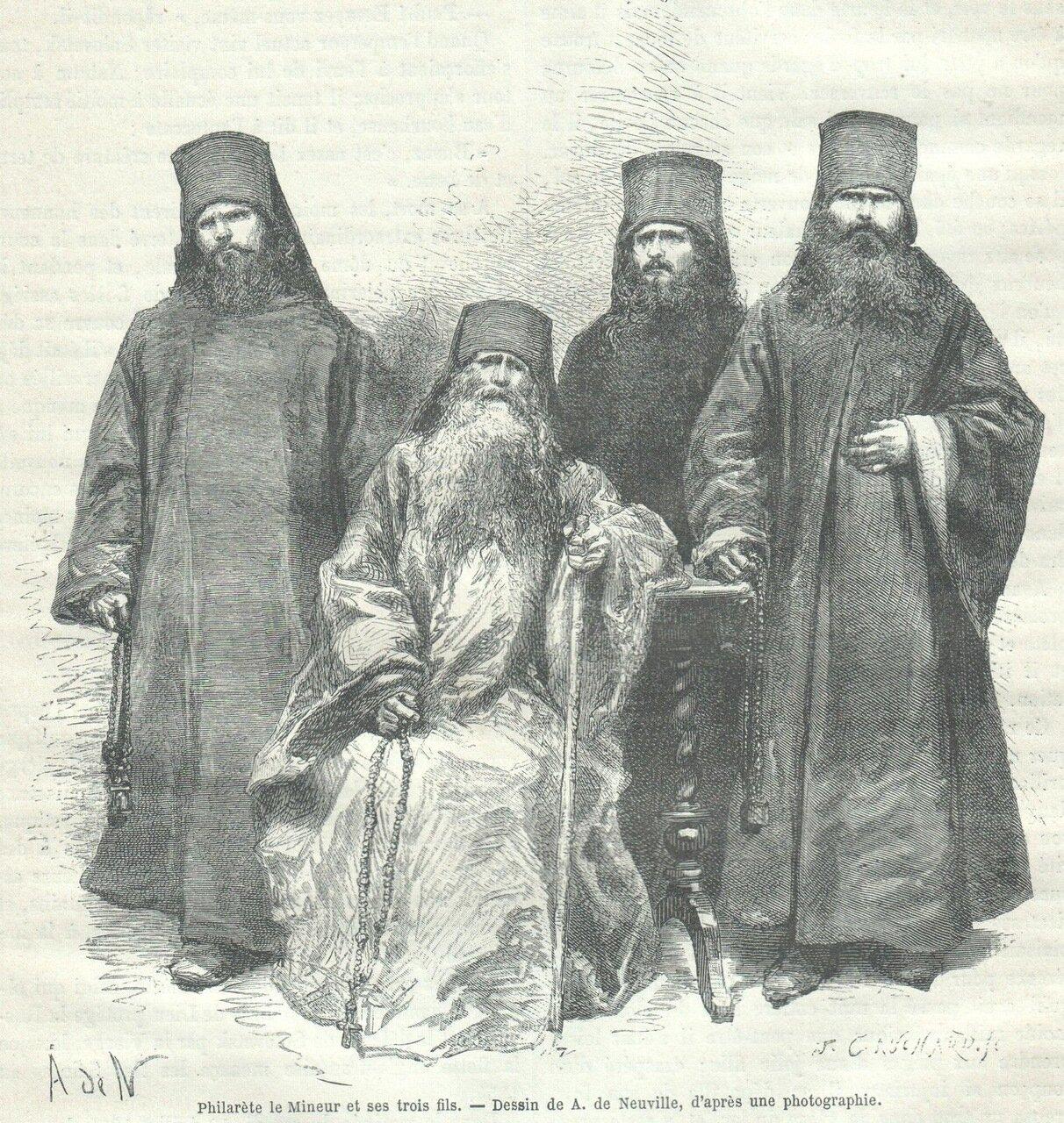 1872. Филарет и трое его сыновей