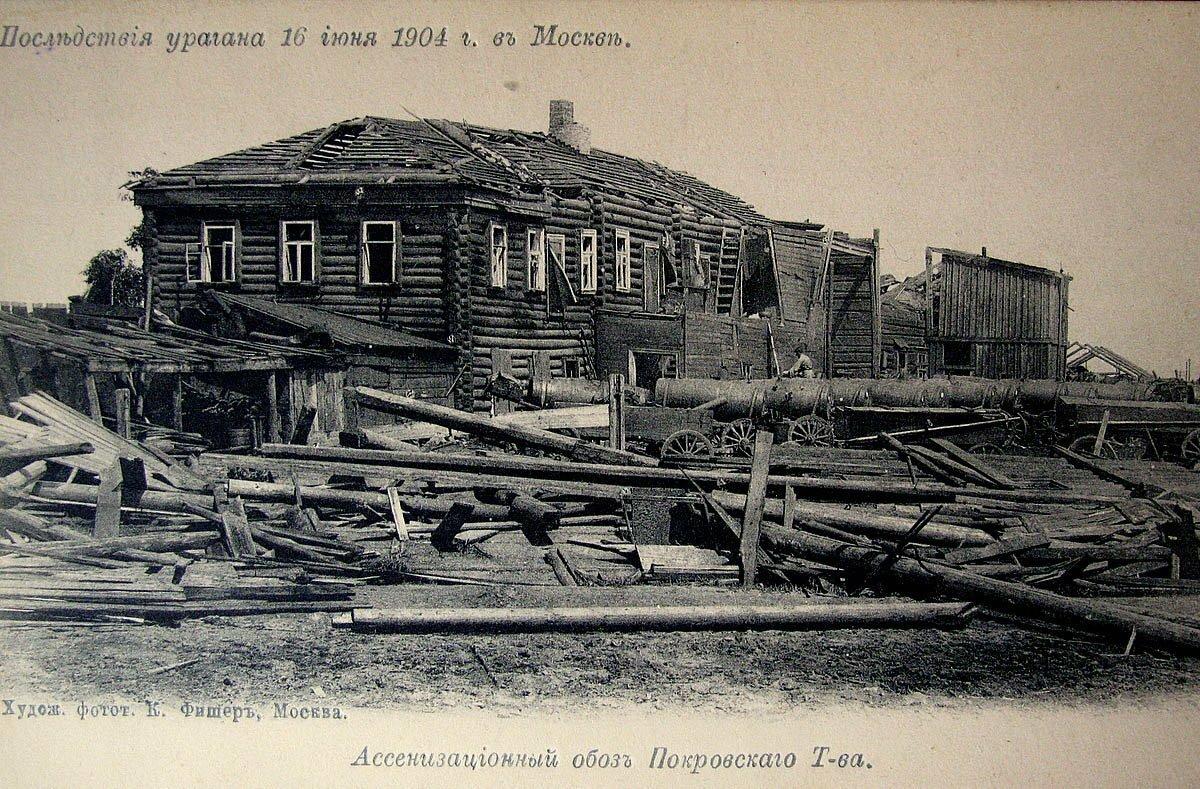 Последствия урагана 16 июня 1904 г.  Ассенизационный обоз Покровского Товарищества