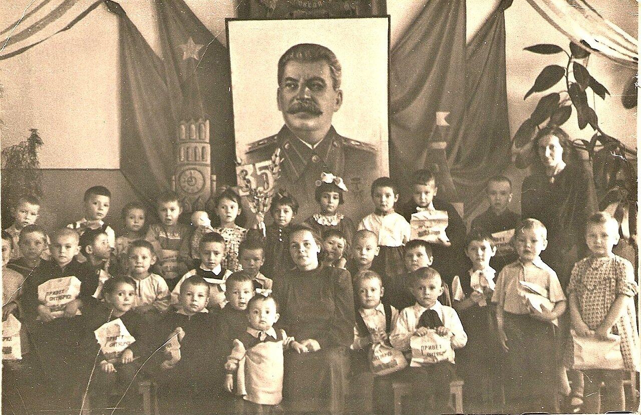 1952. Чита, детский сад