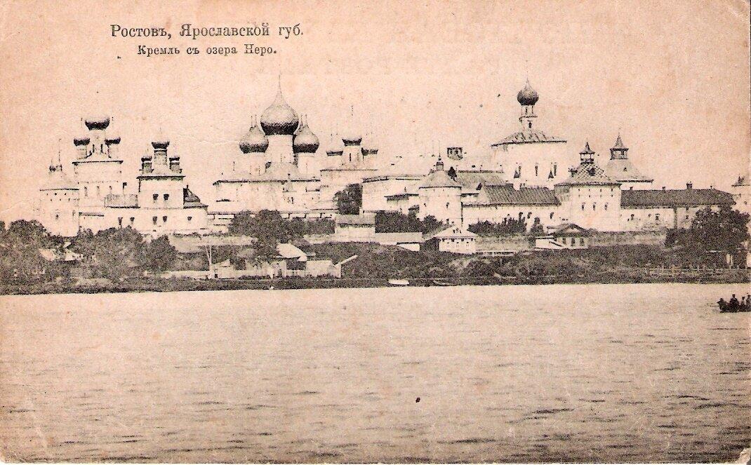 Кремль с озеро Неро