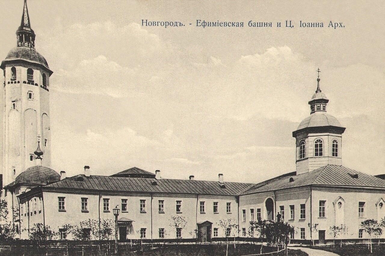 Евфимиевская башня и церковь Иоанна Архиепископа