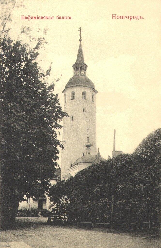 Евфимиевская башня